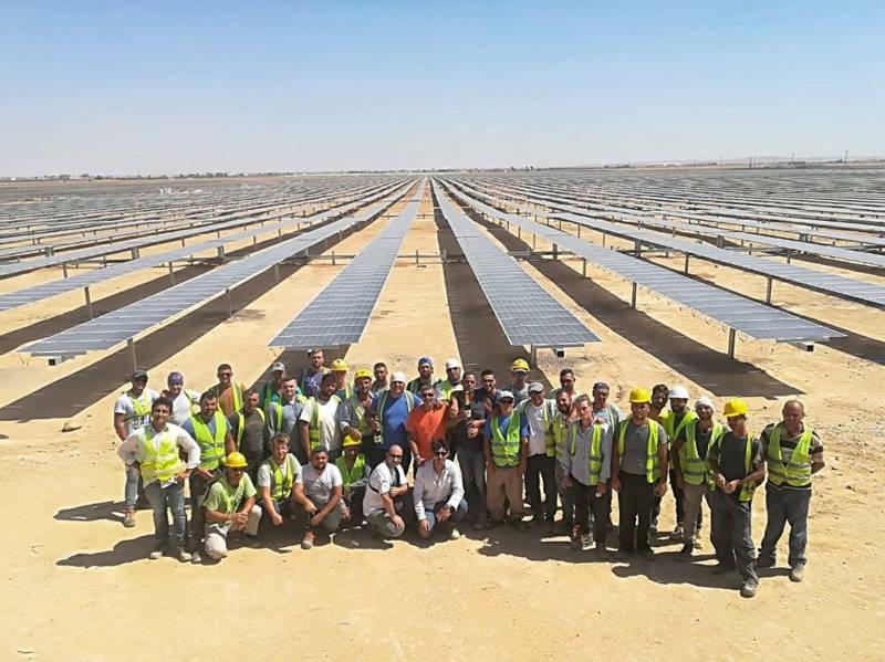 Al Mafraq Solar Park