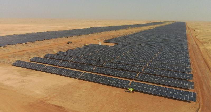 Kom Ombo Solar Park