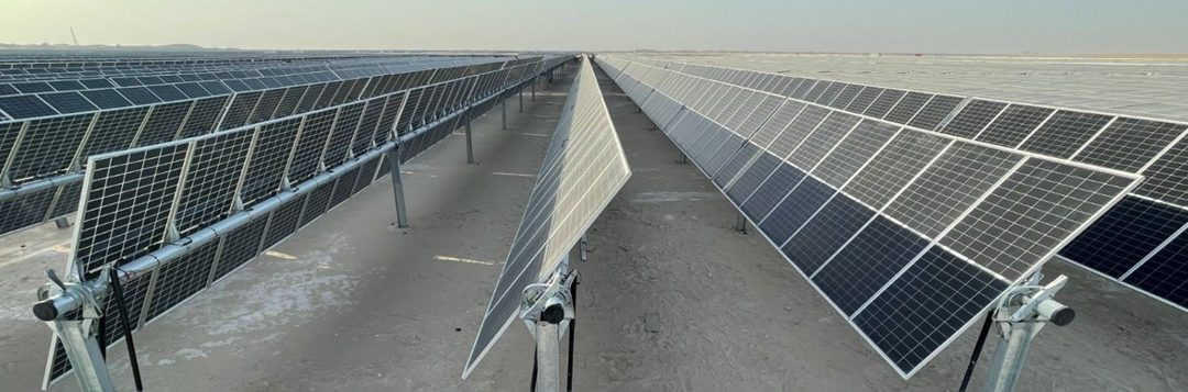 Al Maktoum Solar Park Phase V Plot A